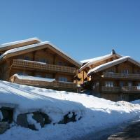 Log_Holiday_Village_France_La_Tania_2.jpg